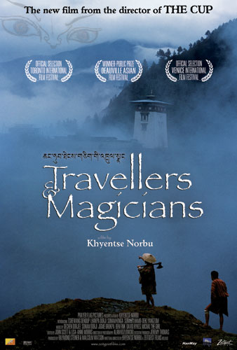 Travellers and Magicians [DVD]