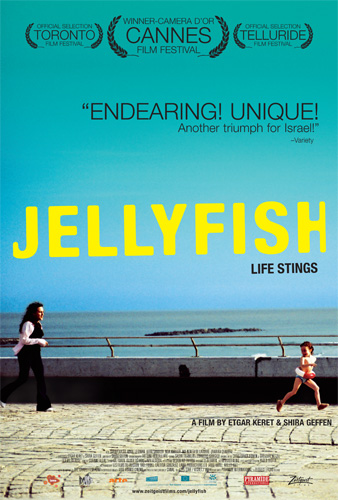 Jellyfish [DVD]