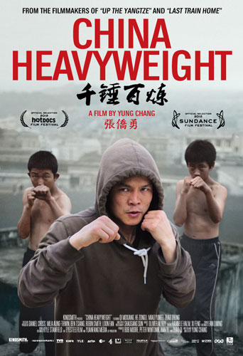 China Heavyweight [DVD]