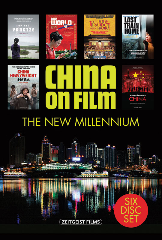 China on Film: The New Millennium [6-DVD set]