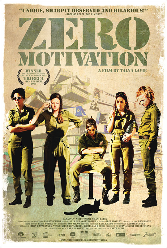 Zero Motivation [DVD]