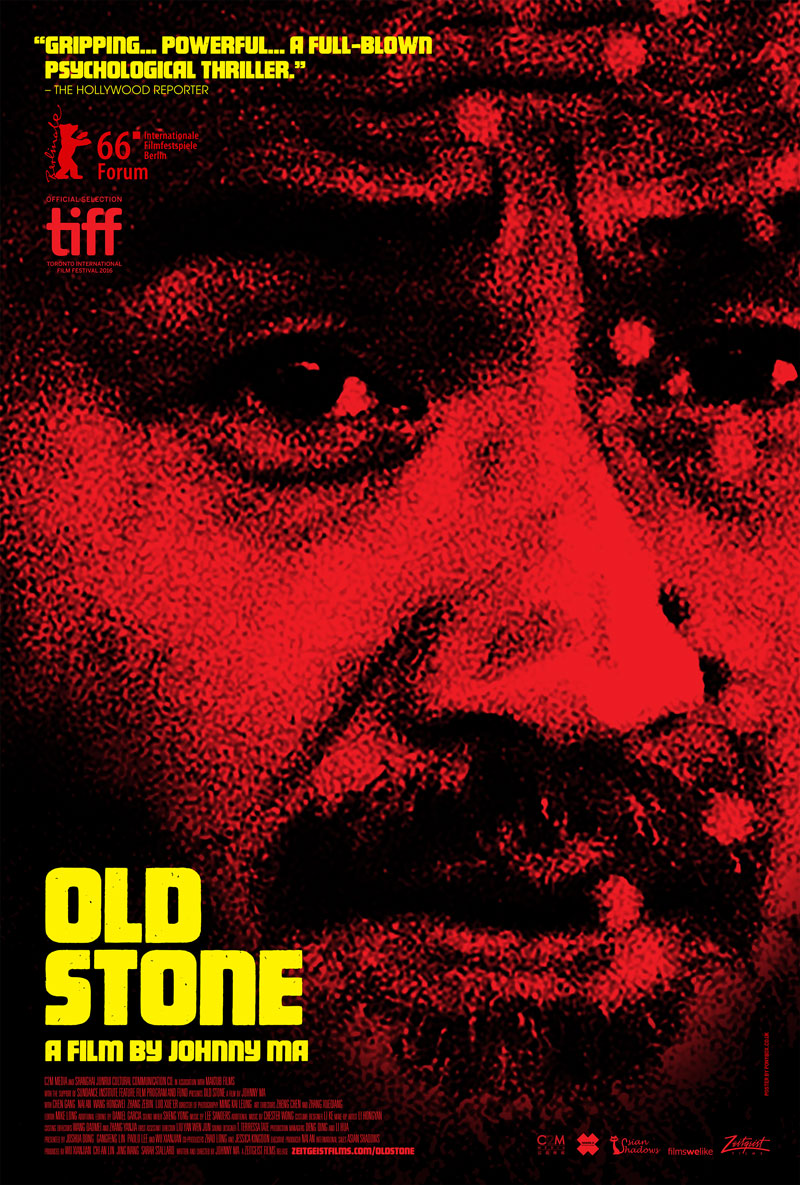 Old Stone [DVD]